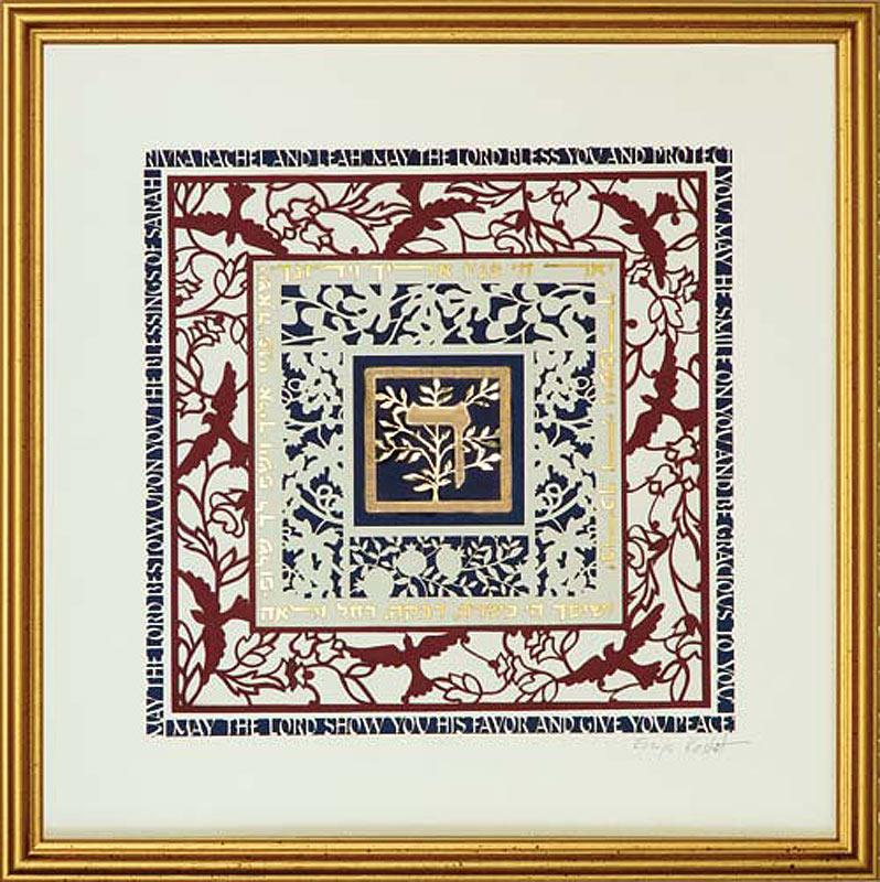 61e7ef21e7d5f 482i Bat-Mitzvah Gift