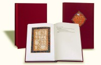 Hadara, Women's Prayer Book